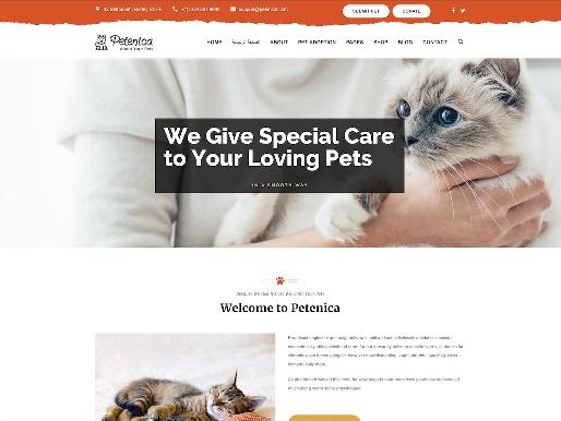 Website Hewan petenica animal wordpress theme